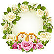 Flower Frame. Vector White And Pink Rose With Golden Wedding Rings