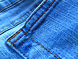 Macro Fragment Classic Blue Fashioned Jeans stock photo