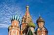 Fragment Of St.Basil Cathedral On Bly Sky Background stock photo