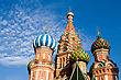 Fragment Of St.Basil Cathedral On Bly Sky Background stock photography