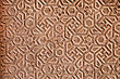 Geometrical Pattern On Red Fort, Agra, India stock image