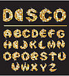 Gold Disco Ball Letters
