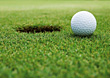 Put Golf Ball stock image