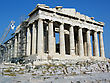 Greece Athens, The Most Sacred Places Of The Acropolis stock image
