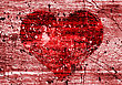 Grunge Background With Abstract Love Symbol stock image