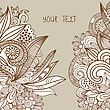 Hand Drawn Abstract Doodle Card Design.Brown And Beige Floral Background. Vector Illustration For Design Of Gift Packs, Wrap, Greeting Cards, Wallpaper, Web Sites And Other