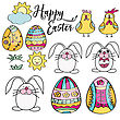 Hand Drawn Set Of Easter Design Elements. Eggs, Chicken, Bunnyt, Sun, Clouds. Perfect For Holiday Decoration And Spring Greeting Cards, Vector Illustration , Isolated On White