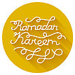 Handwritten Congratulation On Ramadan Kareem. Vector Illustration stock illustration