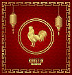 Happy Chinese New Year 2017 Card With Lanterns And Golden Rooster - Vector