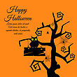 Happy Halloween Greeting Card. Elegant Design With Gothic Tree, Timber, Owl, Webs And Spiders Over Orange Background. Vector Illustration