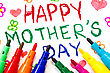 Congratulation Happy Mothers Day Card Made By A Child stock photography