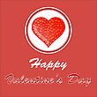 Happy Valentines Day Romantic Banner With Red Heart On White Background stock illustration