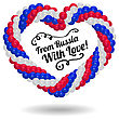 Heart Made Of Balloons In The Colors Of Russian Flag. Vector Illustration