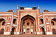 Persian Humayuns Tomb On The Blue Sky, Delhi, India stock photo