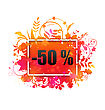 Illustration Autumn Sale -50% Discount, Grunge Banner, Watercolor Style - Vector