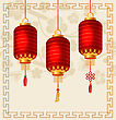 Illustration Background In Oriental Style With Chinese Lanterns. Ornamental Frame -Vector