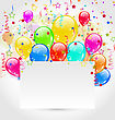 Illustration Birthday Card With Multicolored Balloons And Confetti - Vector stock vector