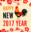 Illustration Chinese New Year Background With Roosters, Blossom Sakura Flowers - Vector