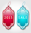 Illustration Christmas Colorful Discount Labels With Shadows - Vector