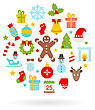 Illustration Christmas Colorful Flat Icons, Minimalism Style - Vector