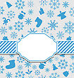 Illustration Christmas Greeting Card With Copy Space For Yout Text - Vector stock vector