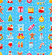Illustration Christmas Holiday Seamless Texture With Celebration Traditional Elements, Colorful Pattern - Vector