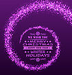 Illustration Christmas Wishes With Magic Dust. Purple Glitter Background - Vector