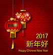Illustration Classic Chinese New Year Background For 2017 With Traditional Lanterns - Vector