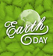 Illustration Concept Background For Earth Day Holiday, Lettering Text. Typographic Elements. Leaves Texture - Vector