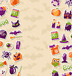 Illustration Cute Background For Halloween Party With Colorful Flat Icons - Vector