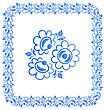 Illustration Decorative Border With Beautiful Flowers - Vector stock vector