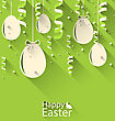 Illustration Easter Background With Eggs And Serpentine, Trendy Flat Style - Vector