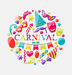 Illustration Festive Banner With Carnival Colorful Icons - Vector