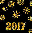 Illustration Golden Celebration Card For Happy New Year 2017 With Sparkle Snowflakes, Glittering Luxury Background - Vector