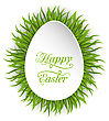 Illustration Happy Easter Paper Card In Form Egg With Green Grass - Vector stock vector