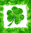 Illustration Happy Saint Patricks Day Watercolor Background With Clover - Vector