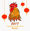 Illustration Head Of Rooster With Chinese Lanterns For Happy New Year. Holiday Postcard - Vector