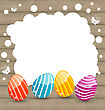 Illustration Holiday Card With Easter Colorful Eggs On Wooden Background - Vector