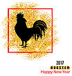 Illustration Magic Banner With Rooster As Symbol Chinese New Year 2017, Black Silhouette Of Cock, Glitter Golden Dust - Vector