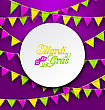 Illustration Mardi Gras Traditional Card, Bunting Background - Vector