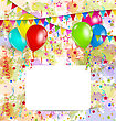 Illustration Modern Birthday Greeting Card With Balloons And Confetti - Vector