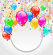 Illustration Modern Birthday Greeting Card With Set Balloons - Vector stock illustration