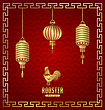 Illustration Oriental Banner For Chinese New Year Rooster. Templates For Design Greeting Cards, Invitations, Flyers Etc. - Vector