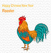 Illustration Postcard With Rooster As Symbol Chinese New Year 2017, Colorful Cartoon Cock, Hand Drawn Style - Vector