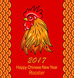 Illustration Red Rooster, Symbol Of 2017 On The Chinese Calendar. Poster For New Year Design. Chinese Ornament - Vector