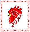 Illustration Red Rooster, Symbol Of 2017 On The Chinese Calendar. Banner For New Year Design - Vector