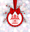 Illustration Round Banner With Red Ribbon And Bow For Happy New Year 2017 And Merry Christmas. Congratulation Card Template - Vector