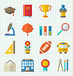 Illustration School Colorful Icons, Objects And Elements For Education, Minimalistic Style - Vector