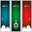 Illustration Set Banners With Symbols For Ramadan Holiday - Vector stock illustration