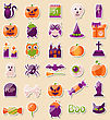 Illustration Set Of Halloween Flat Icons, Scrapbook Elements - Vector